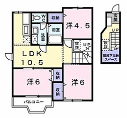 JR総武本線 八街駅 徒歩14分の賃貸アパート 2階3LDKの間取り