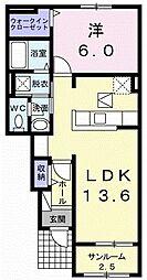 JR両毛線 岩宿駅 徒歩23分の賃貸アパート 1階1LDKの間取り