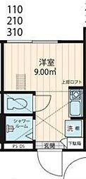 西武新宿線 中井駅 徒歩1分の賃貸マンション 1階ワンルームの間取り