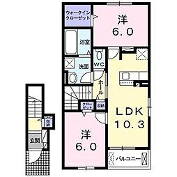 リヘイマナ 2階2LDKの間取り