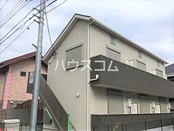 アパート・コスモ