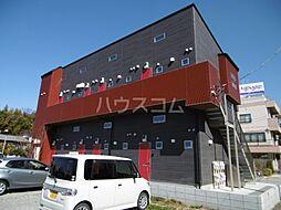 JR武蔵野線 新松戸駅 徒歩10分の賃貸アパート