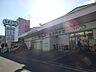 周辺,1K,面積23.32m2,賃料4.4万円,JR埼京線 武蔵浦和駅 徒歩16分,,埼玉県さいたま市南区内谷4丁目