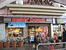 周辺,1K,面積77.47m2,賃料16.2万円,JR埼京線 武蔵浦和駅 徒歩9分,,埼玉県さいたま市南区白幡3丁目2-11