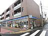周辺,1K,面積20.41m2,賃料7.5万円,京王線 飛田給駅 徒歩2分,,東京都調布市飛田給2丁目