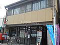 【郵便局】京都...