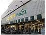 周辺,2DK,面積34.6m2,賃料5.5万円,JR中央線 日野駅 徒歩8分,,東京都日野市新町1丁目