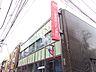周辺,1K,面積20.28m2,賃料6.3万円,西武新宿線 野方駅 徒歩15分,,東京都練馬区豊玉南3丁目