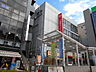 周辺,ワンルーム,面積16.2m2,賃料4.7万円,東京メトロ東西線 西葛西駅 徒歩4分,,東京都江戸川区西葛西3丁目