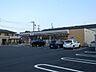 周辺,2K,面積30m2,賃料4.1万円,JR東海道本線 平塚駅 徒歩27分,,神奈川県平塚市中里