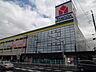 周辺,1K,面積25.3m2,賃料5.3万円,JR常磐線 松戸駅 徒歩18分,,千葉県松戸市松戸