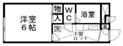 新狭山駅 4.3万円