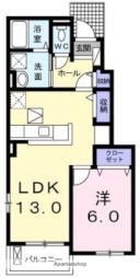 西掛川駅 5.0万円