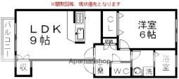 幸田駅 4.9万円