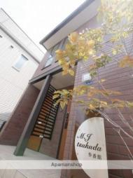 M.J tsukuda 参番館