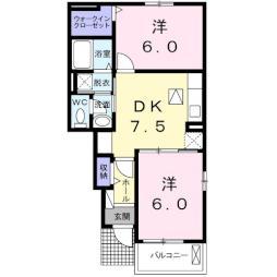 羽犬塚駅 4.8万円